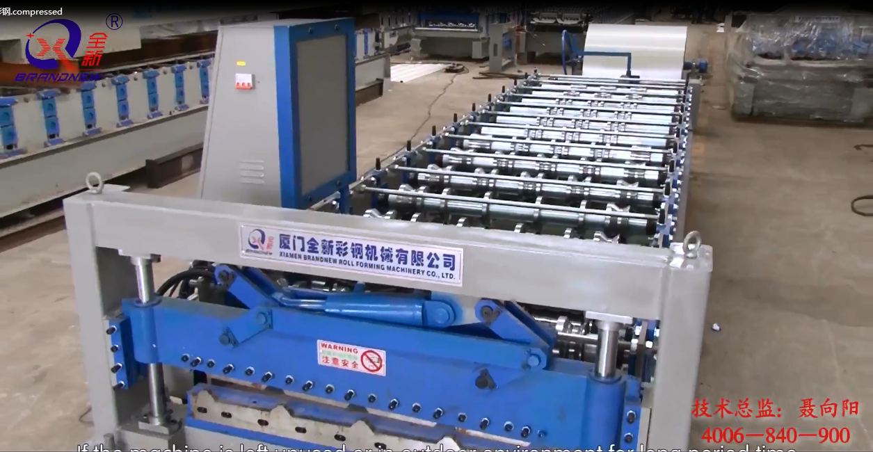 The Operation Video of Roof Tile Roll Forming Machine